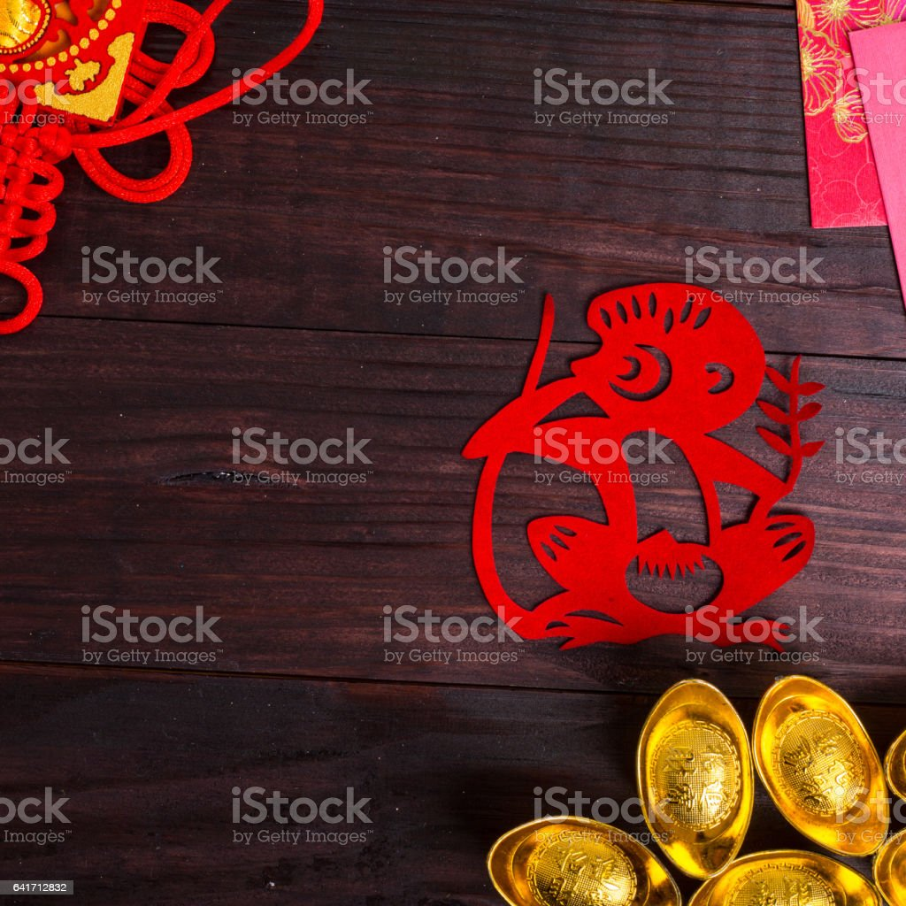 Year of monkey in Chinese Zodiac stock photo