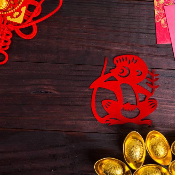Année du singe dans zodiaque chinois - Photo