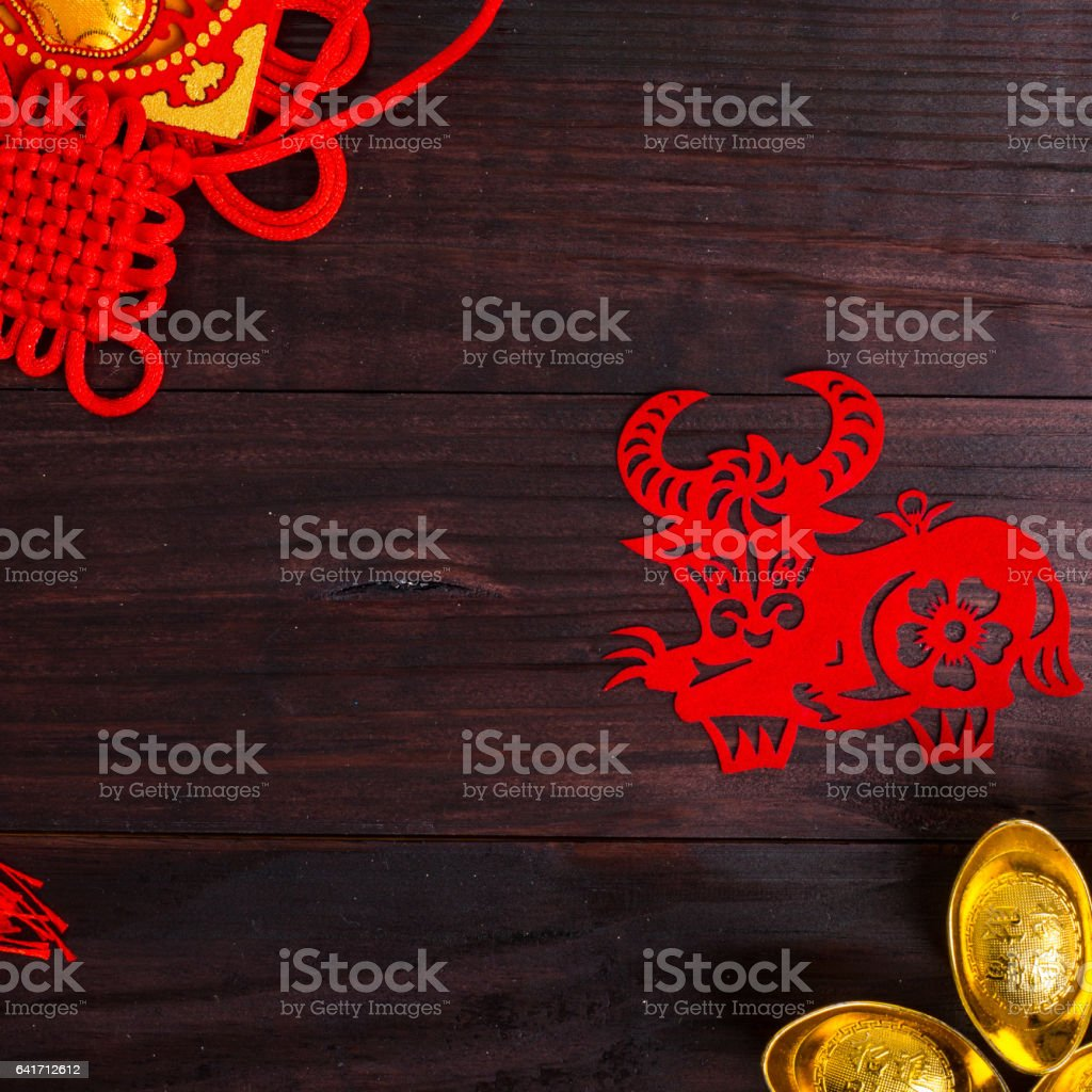Year of Ox in Chinese Zodiac stock photo