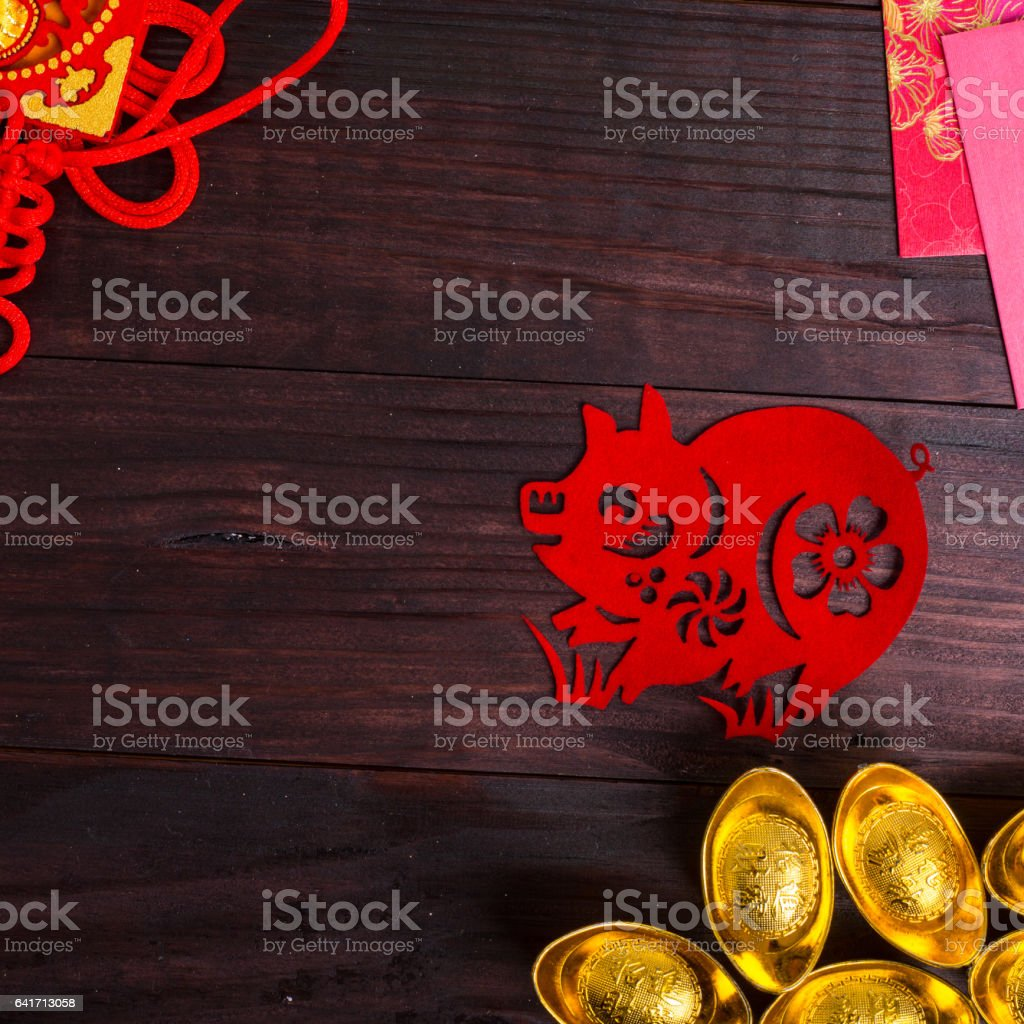 Year of Pig in Chinese Zodiac stock photo