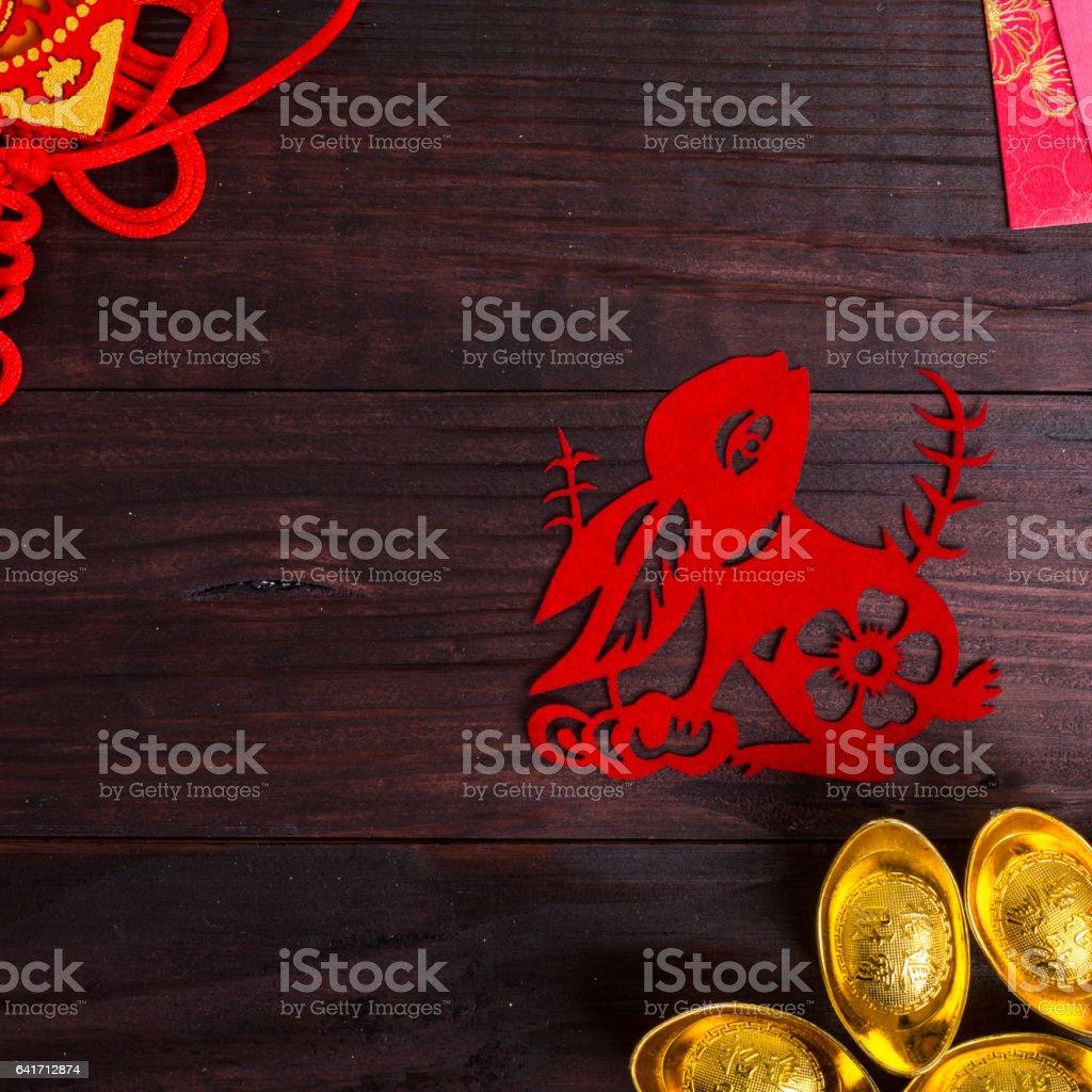 Year of Rabbit in Chinese Zodiac stock photo