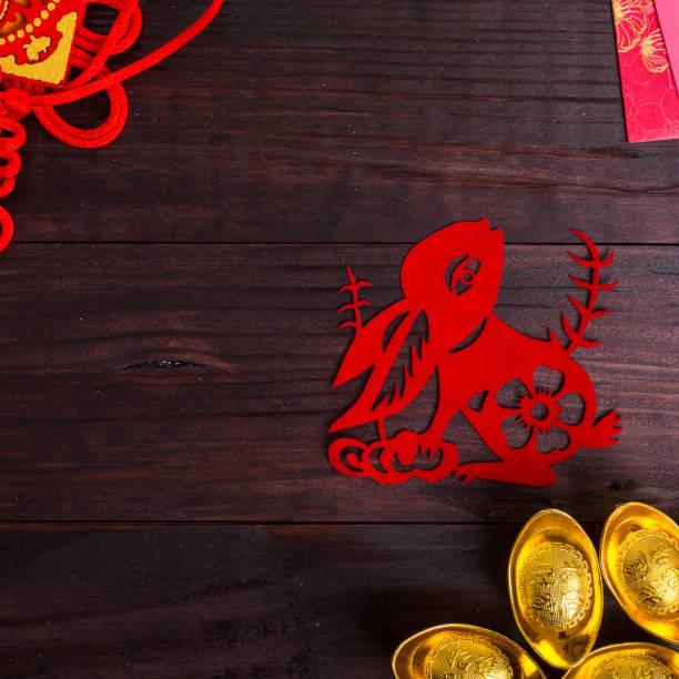 Année du lapin dans zodiaque chinois - Photo