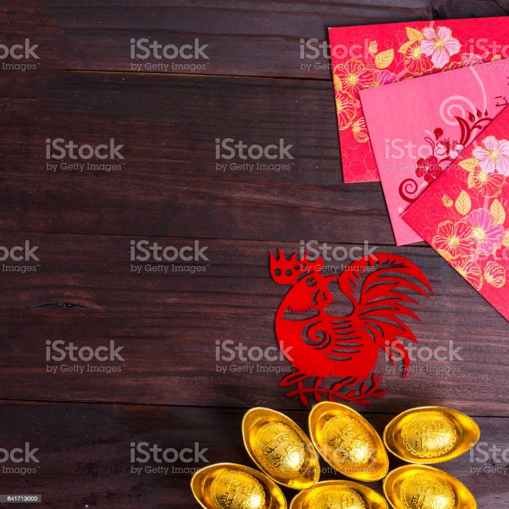 Year of Rooster in Chinese Zodiac stock photo