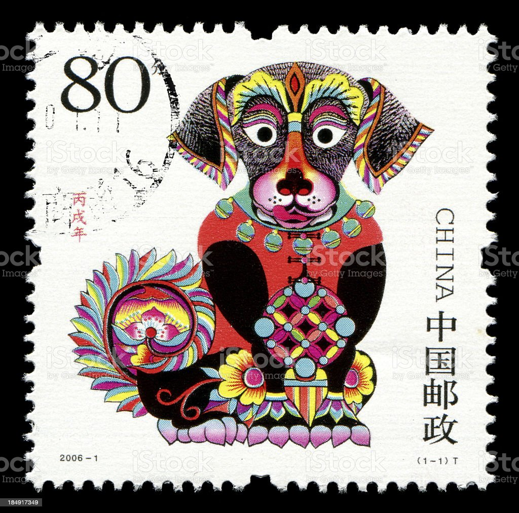 Year of the Dog stock photo