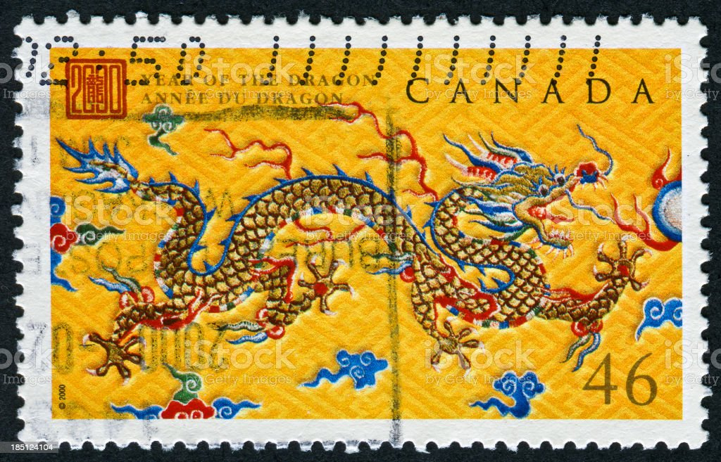 Year Of The Dragon Stamp stock photo
