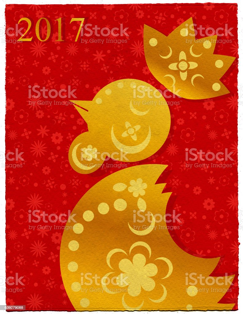 Year of the Rooster stock photo
