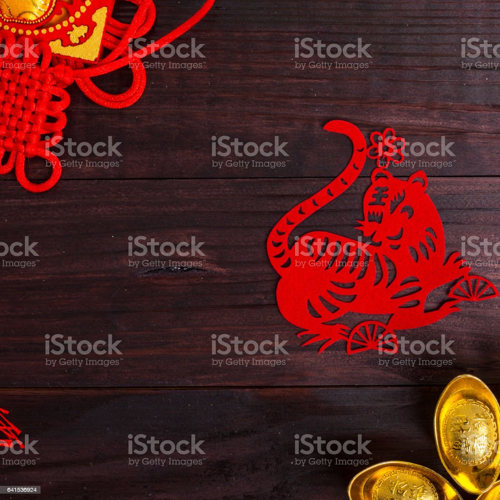 Year of Tiger in Chinese Zodiac stock photo