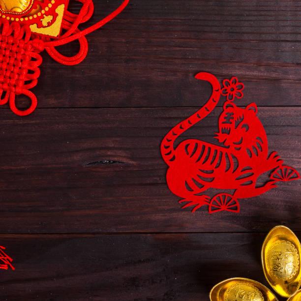 Année du tigre dans le zodiaque chinois - Photo