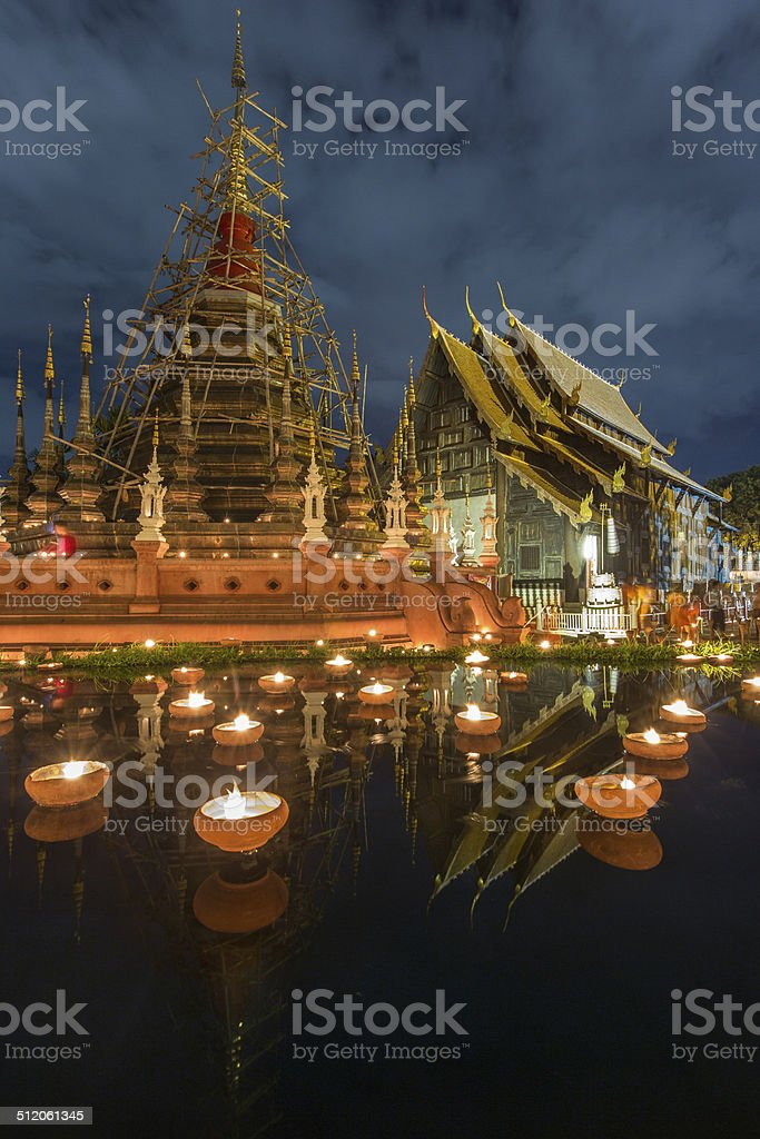 YeePeng Festival stock photo