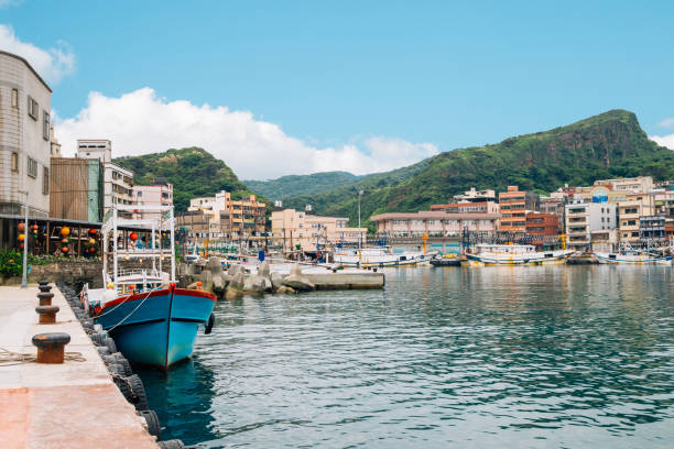 Yehliu fishing harbor village in Taiwan stock photo