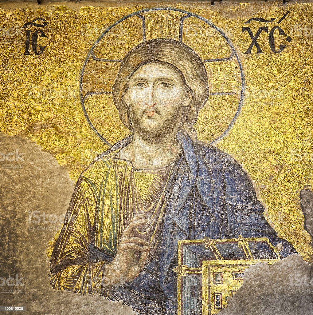 A yellow and blue mosaic of Jesus Christ royalty-free stock photo