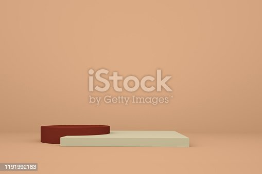 1049530612 istock photo yellow booth 3D rendering background wall, can be used for banner design items display background. 1191992183