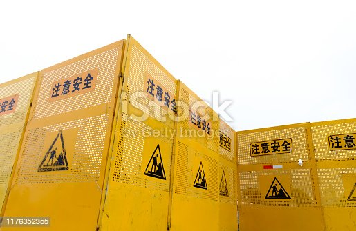 97709303 istock photo yellow color metal construction wall facade,the chinese means Be careful 1176352355