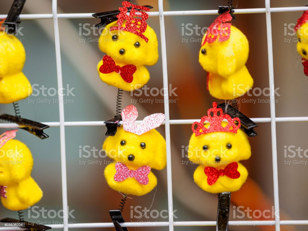 yellow cute dog chinese lunar new year decorations shanghai china 2018 year of the dog