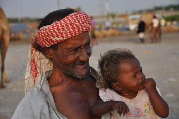 Jemen Familie – Foto