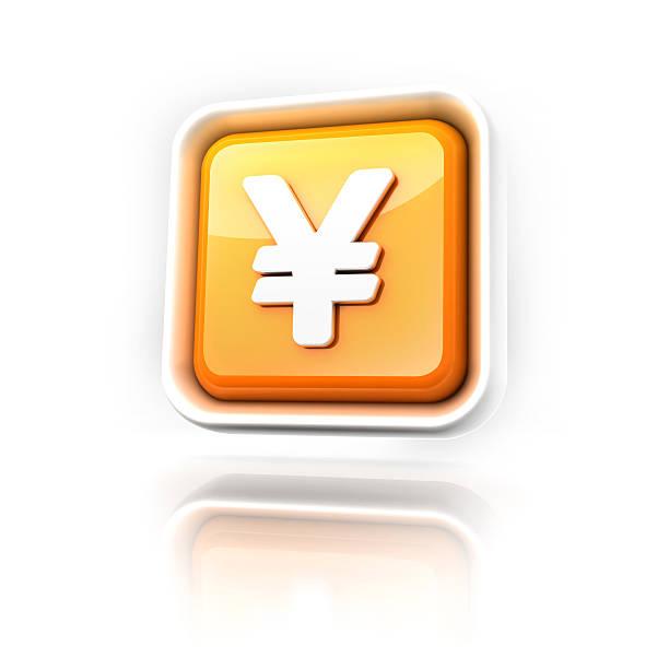 yen geld-symbol - pictafolio stock-fotos und bilder