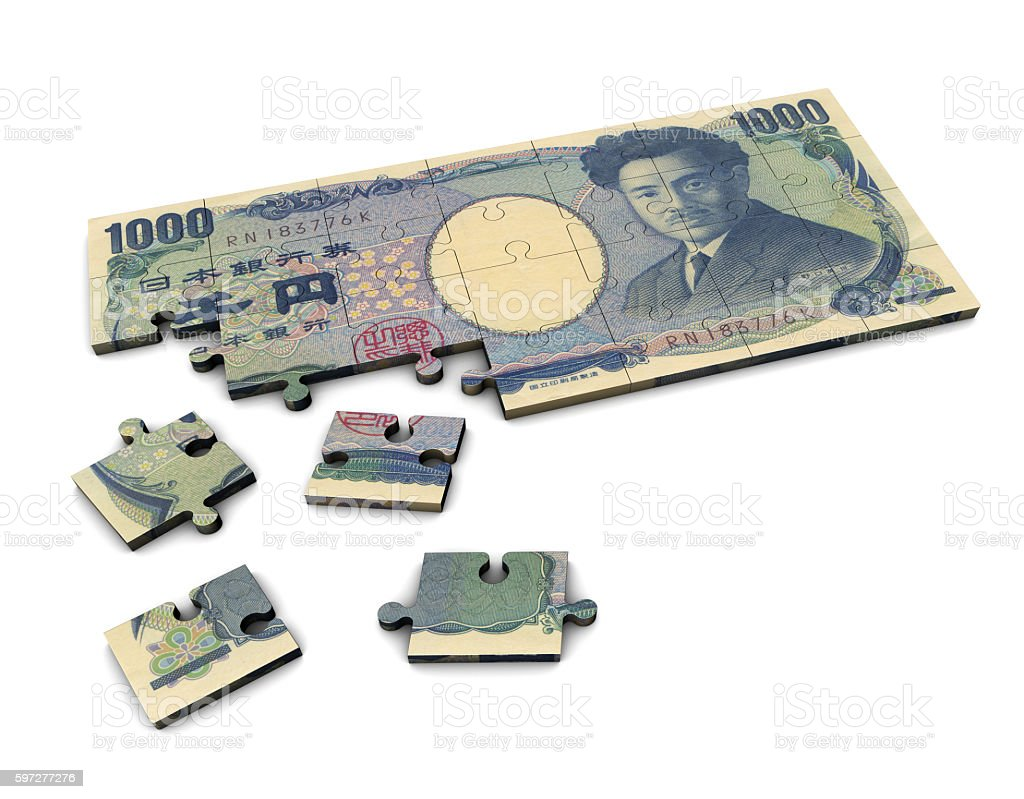 Yen on Puzzle stock photo