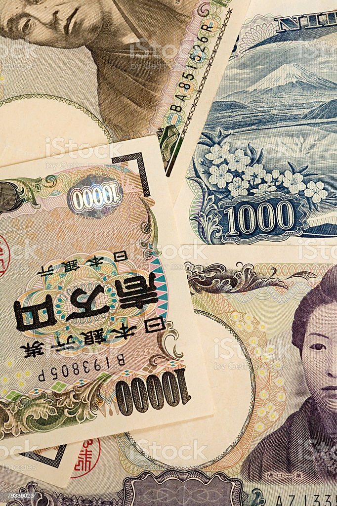 Yen royalty-free stock photo
