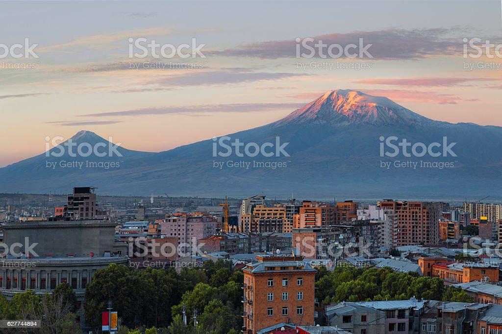 Yerevan and Mt Ararat stock photo
