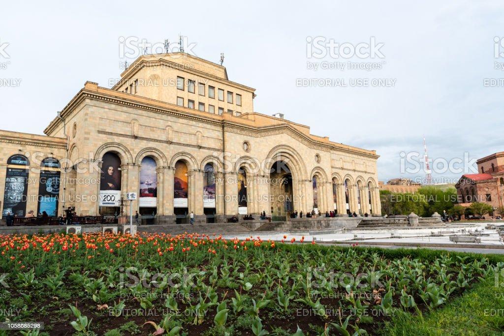 Yerevan Stadt Ist Die Hauptstadt O F Armenien Stockfoto Und Mehr Bilder Von Architektur Istock