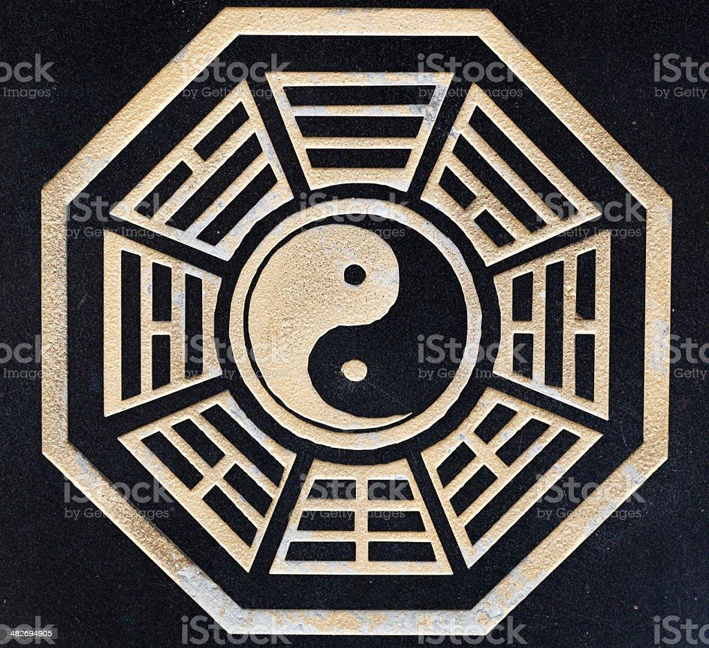 Yin Yang Bagua stock photo