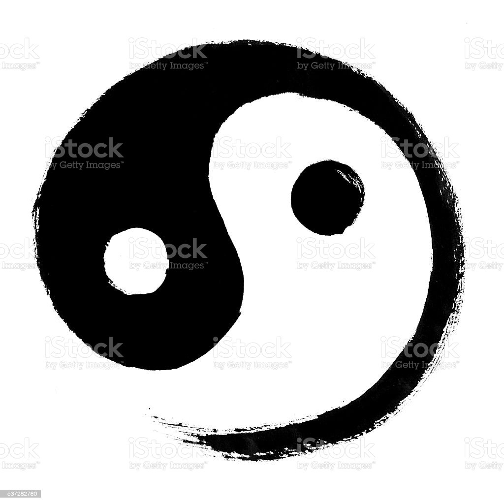 Well-known Yin Yang Great Ultimate Chinese Medicine Painting Stock Photo  XW76