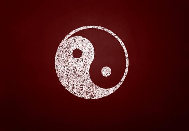 yin yang - yin yang symbol stock photos and pictures