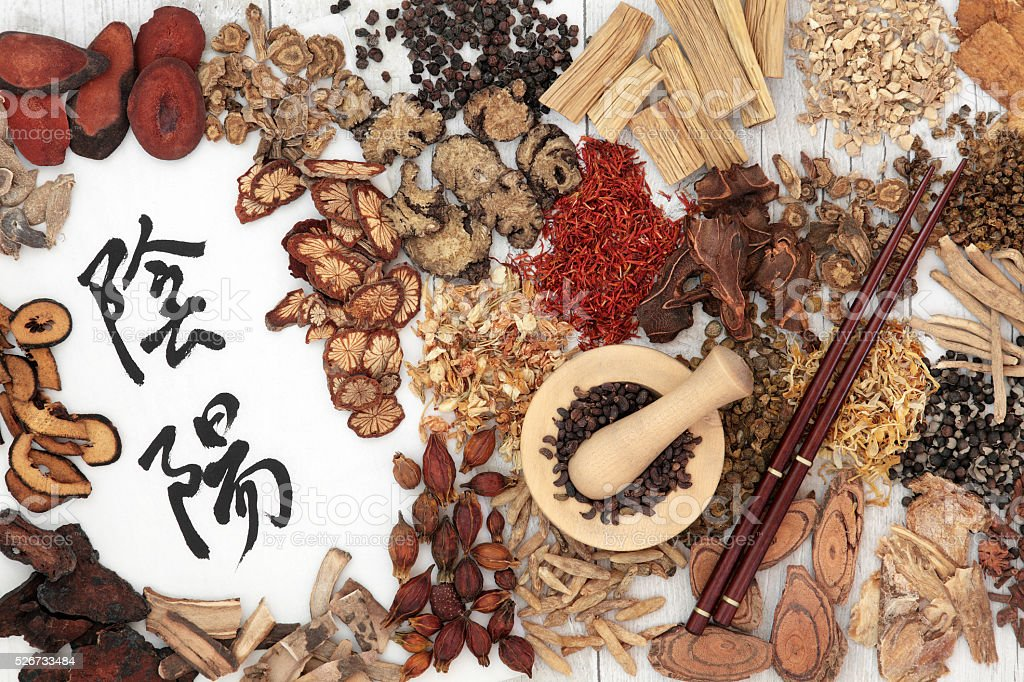 Ying and Yang Chinese Herbs stock photo