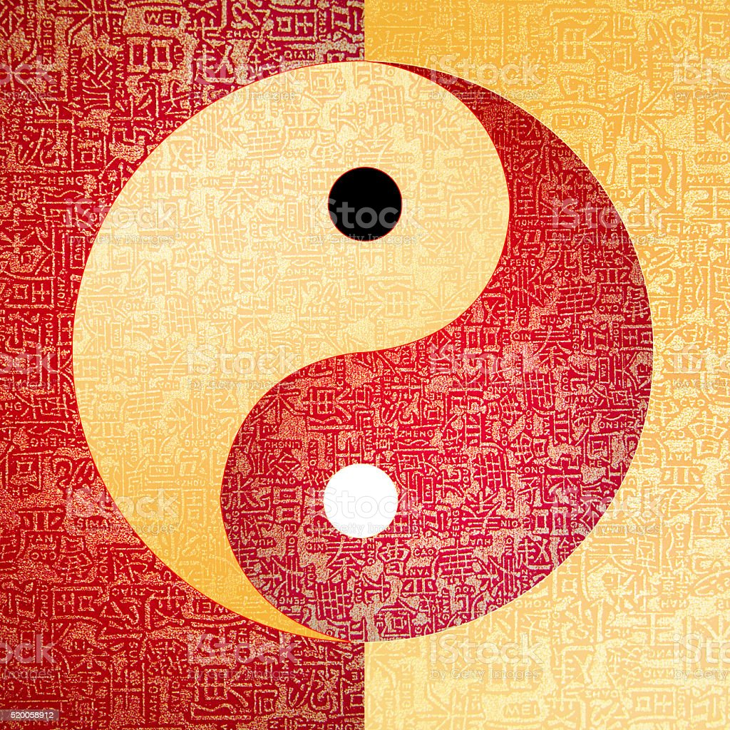 Ying-Yang symbol stock photo