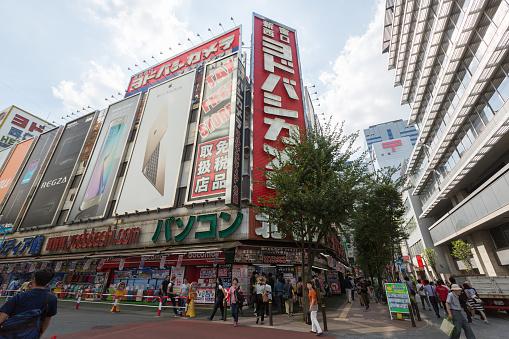 Yodobashi Camera in Tokyo, Japan