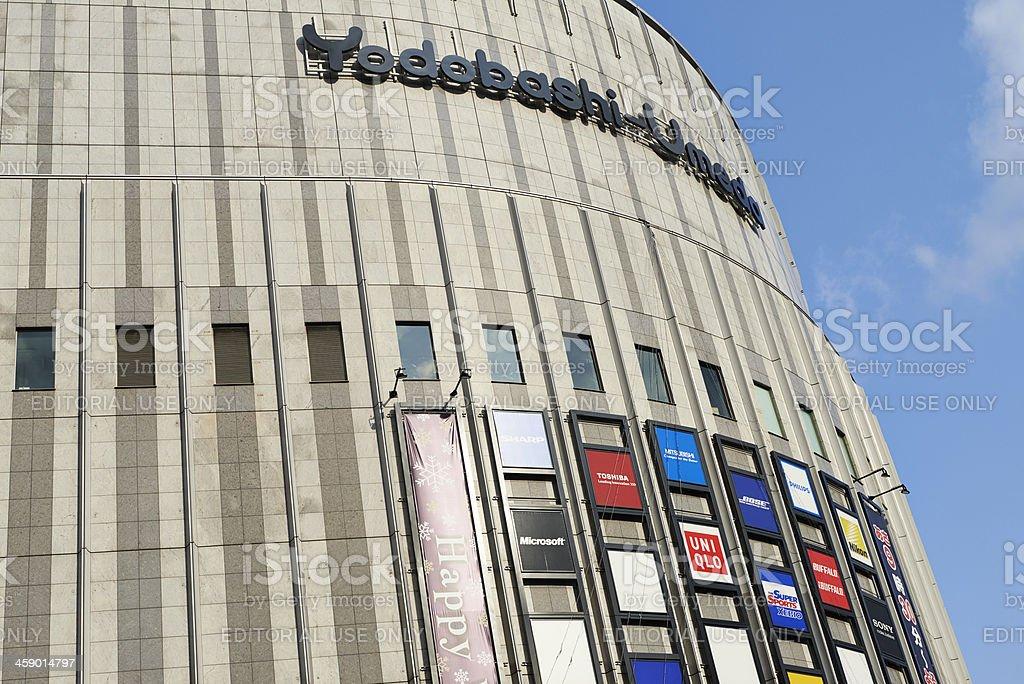 Yodobashi Store in Osaka royalty-free stock photo