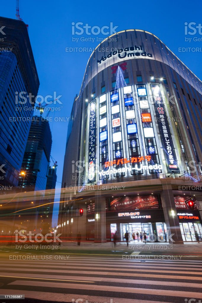Yodobashi Umeda Osaka royalty-free stock photo