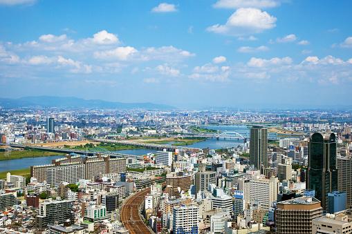 Yodogawa-Ku and Kita-ku, Osaka City