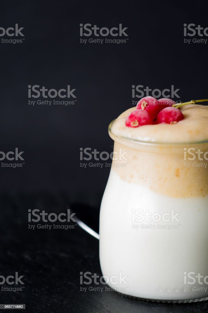 Yoghurt with banana pure - Royalty-free Banana Stock Photo