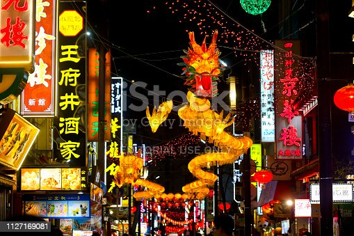 Yokohama, Kanagawa Prefecture, Japan - January 20, 2019: Chinese dragon lantern decorated on the street during Chinese New Year season.