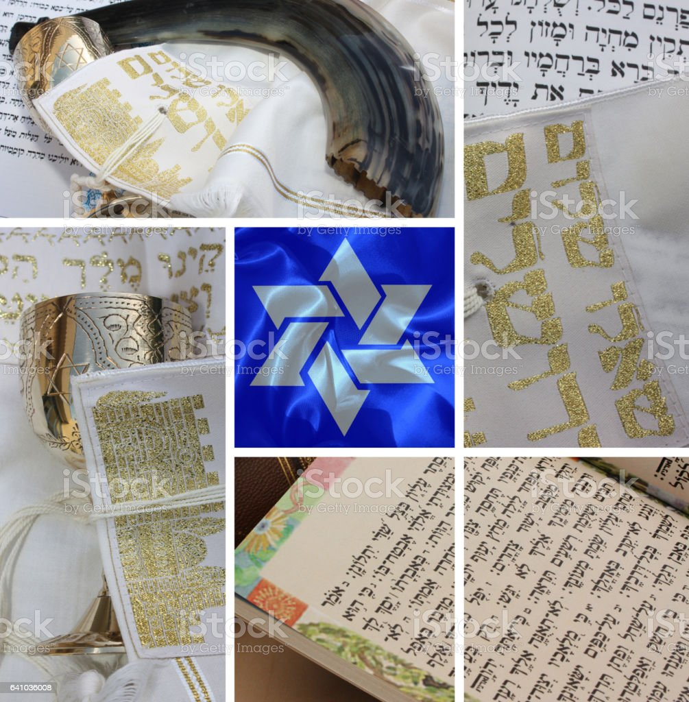 Yom Kippour - Shofar - Synagogue - Psaume - Talith stock photo