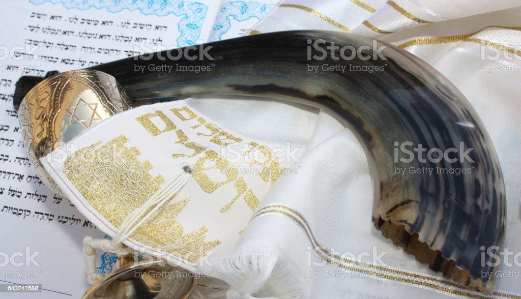 Yom Kippour - Shofar - Taleth - Talmud stock photo