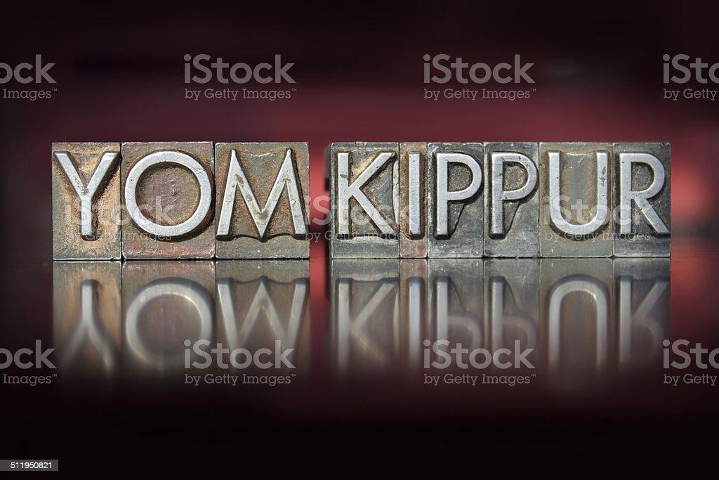 Yom Kippur Letterpress stock photo