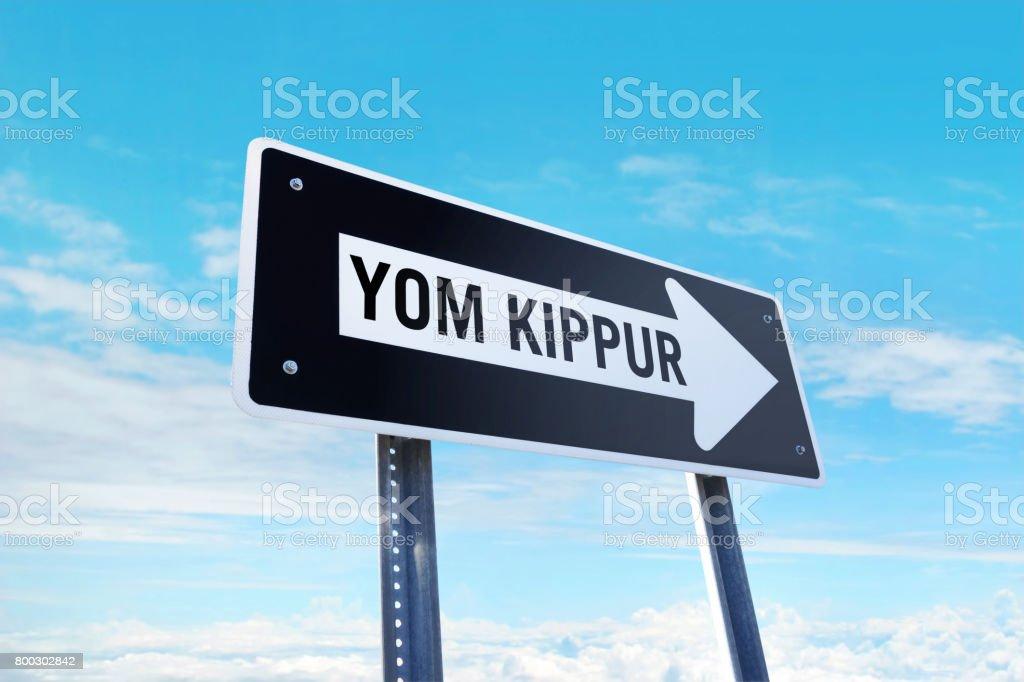 'Yom Kippur' traffic sign stock photo