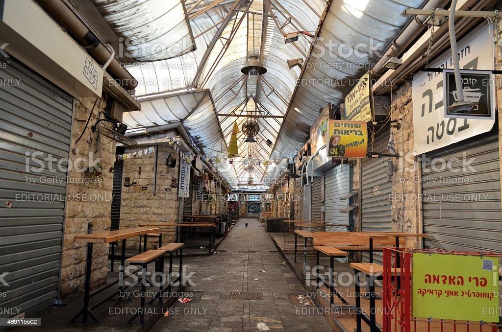 Yom Kipur - Shabbat: Empty Bazar in Jerusalem stock photo