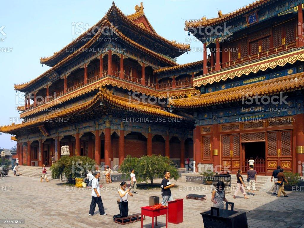 Yonghe Buddhist Temple - Beijing - China stock photo