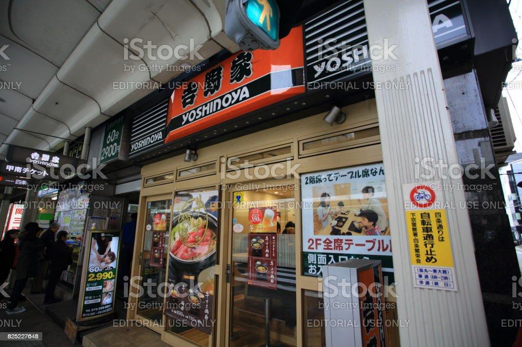 Yoshinoya in kyoto stock photo