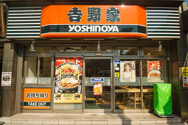吉野家ストア、日本 - 丼物 ストックフォトと画像