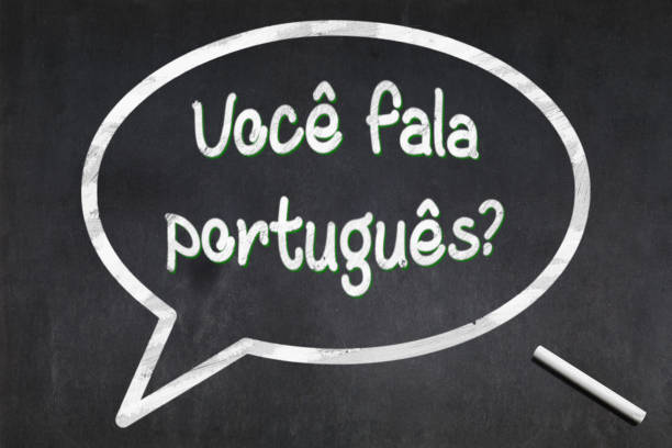 Você fala português - Blackboard stock photo