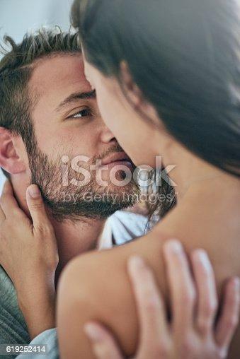 istock You still take my breath away 619252414