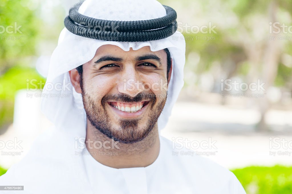 Young Arab Business Man In Smiling Portrait Outdoor Stock Photo