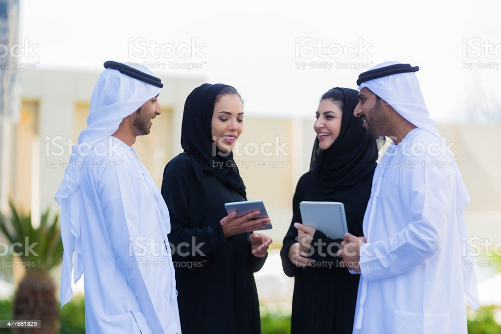 Young Arab Business Men & Women stock photo