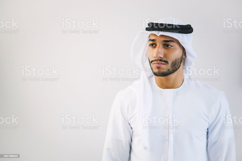 Young Arab Man Portrait with Plenty of Copy Space stock photo