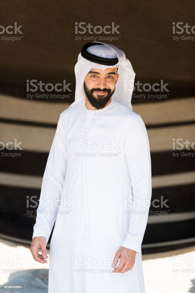 Young arab stock photo