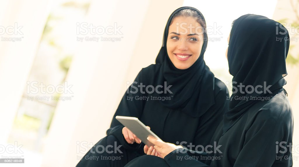 Young Arab Students stock photo
